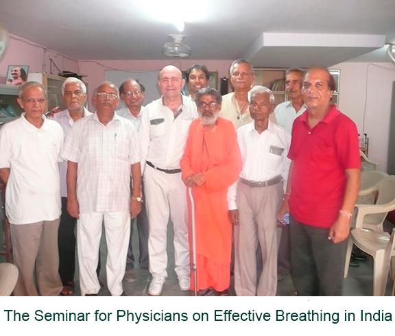 India_seminar