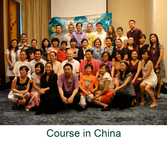 course_china