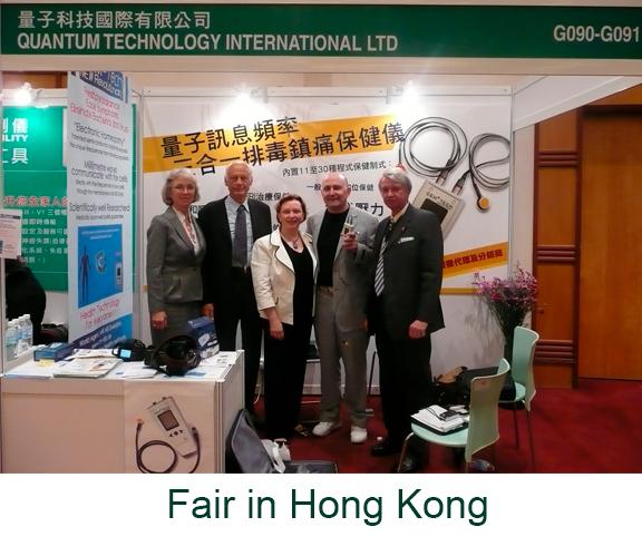 fair_hong_kong