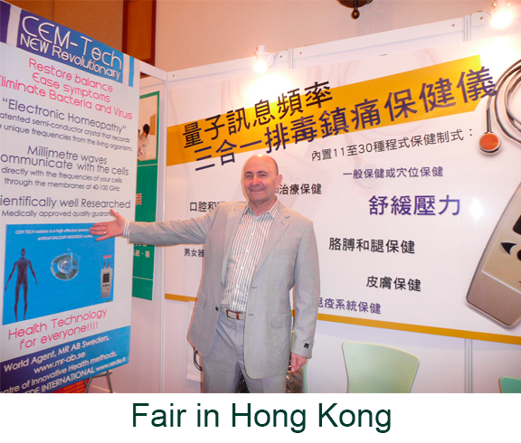 fair_hong_kong_3