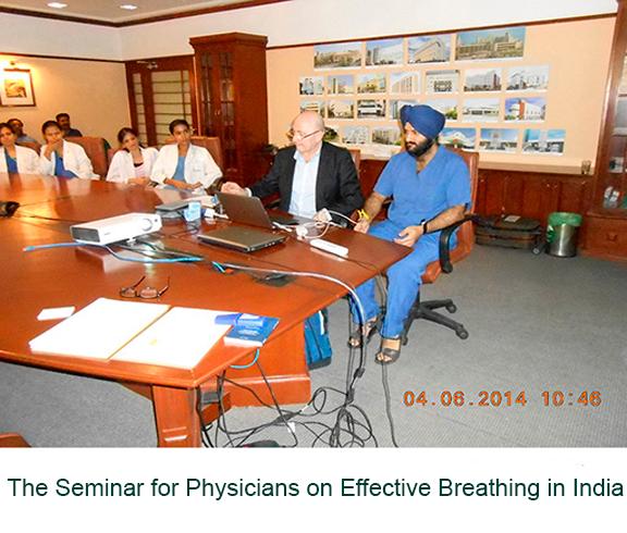 seminar_india